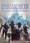 Final Fantasy XIV: Shadowbringers: The Art of Reflection -Histories Forsaken-