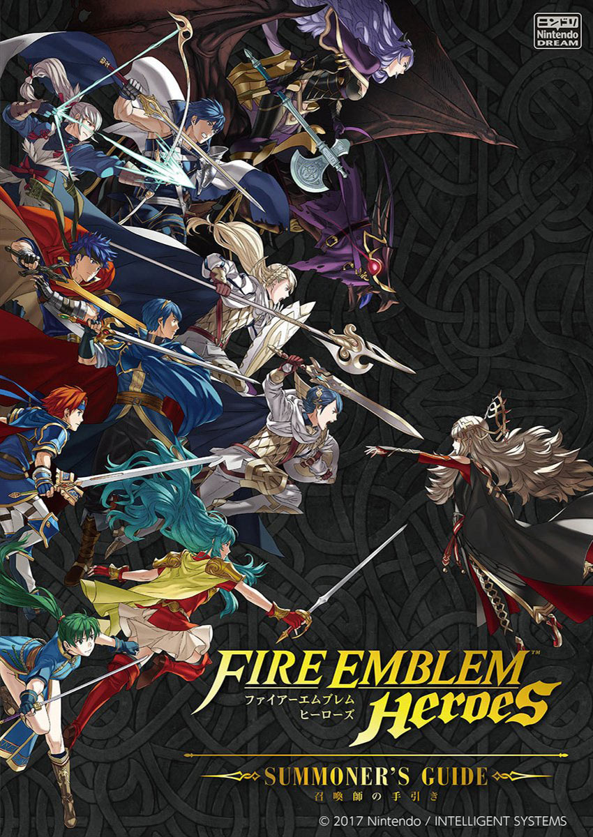Fire Emblem Heroes: Summoner's Guide Art Book