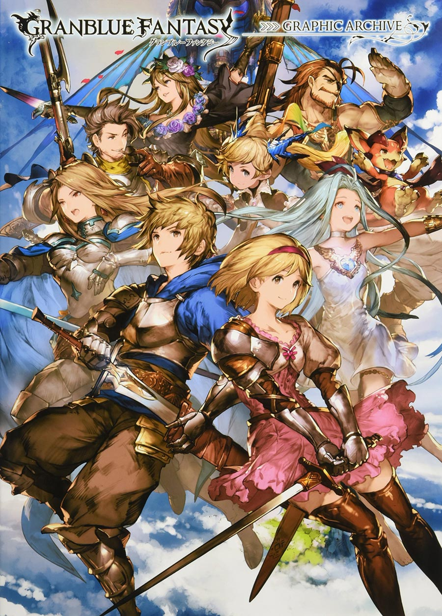 Granblue Fantasy Graphic Archive Art Book