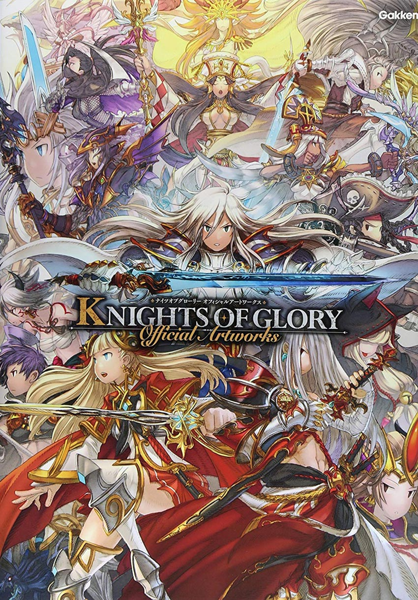 Knights of Glory Official Artworks Book