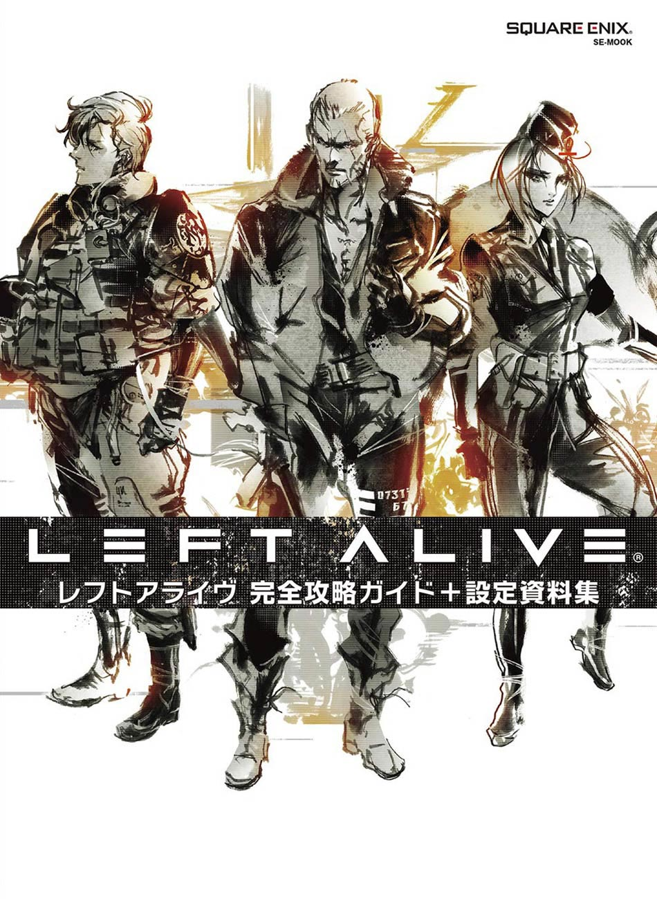 Left Alive Complete Capture Guide + Setting Material Collection