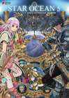 Star Ocean 5: Integrity and Faithlessness Setting Materials Collection