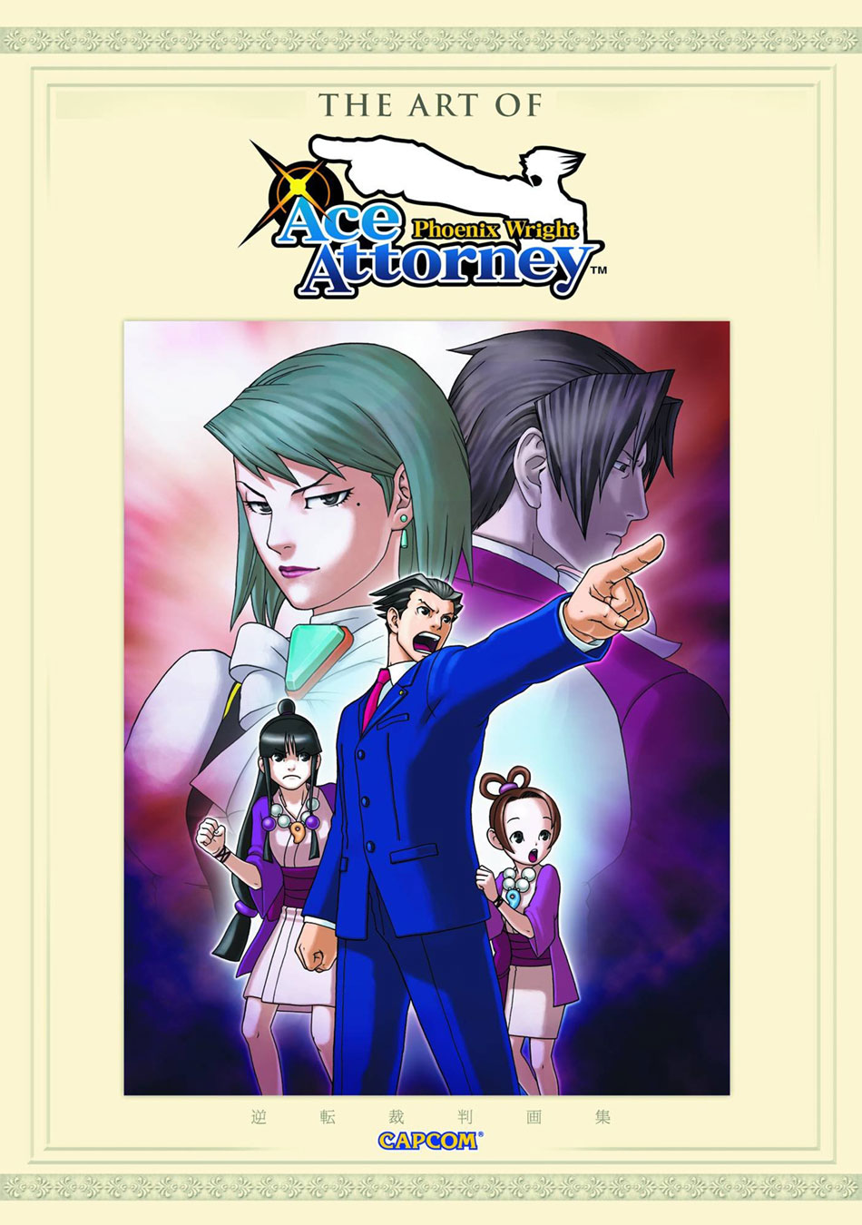 The Art of Phoenix Wright: Ace Attorney Book